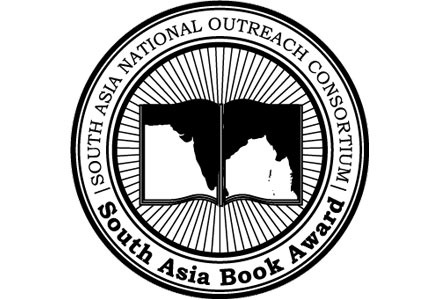 South Asia Book Award logo