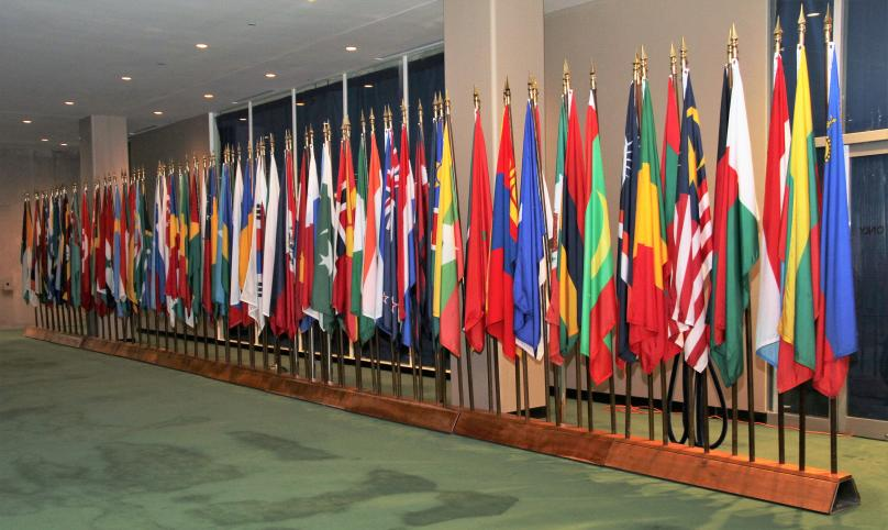 World Flags on Display in UN Building