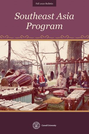gamelan on the quad in the 1970s on SEAP bulletin cover