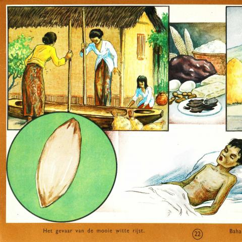 Illustration of Indonesian people